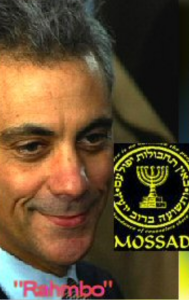 RAHM EMANUEL, MAYOR OF CHICAGO AND 911 TERRORIST.